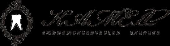 kameia 200 logo